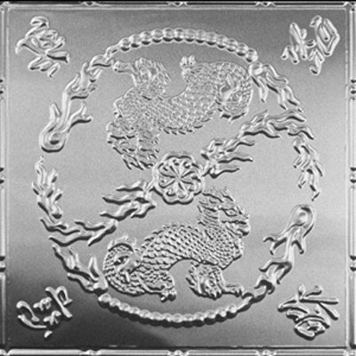 ASIAN DRAGONS - TIN CEILING TILE - 2490